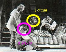 laboheme ROH 1974 marked.jpg